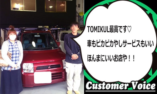 東大阪市での修理・車検・中古車・新車ならお任せください。