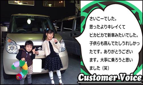 パレット東大阪中古車販売