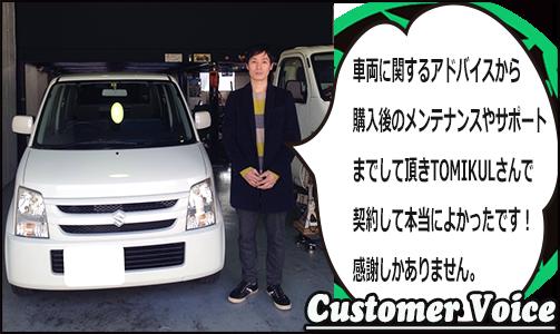 ワゴンR東大阪中古車販売