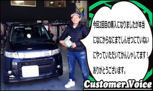 東大阪中古車販売,ワゴンRスティングレー