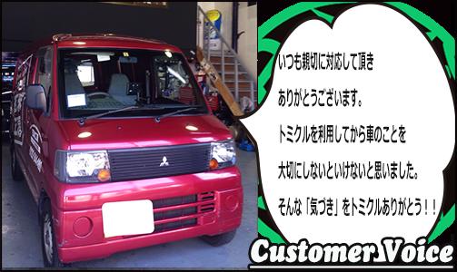 東大阪車検