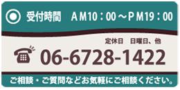 車検の流れ|大阪・東大阪・八尾の車屋トミクル☆車検・修理から