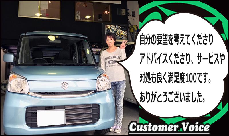 新車販売スズキスペーシア東大阪