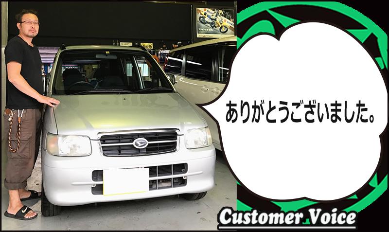 中古車販売ダイハツムーブ東大阪