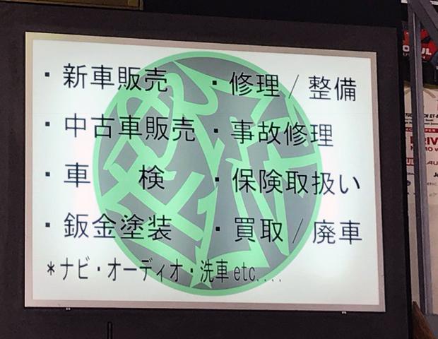 東大阪整備車検