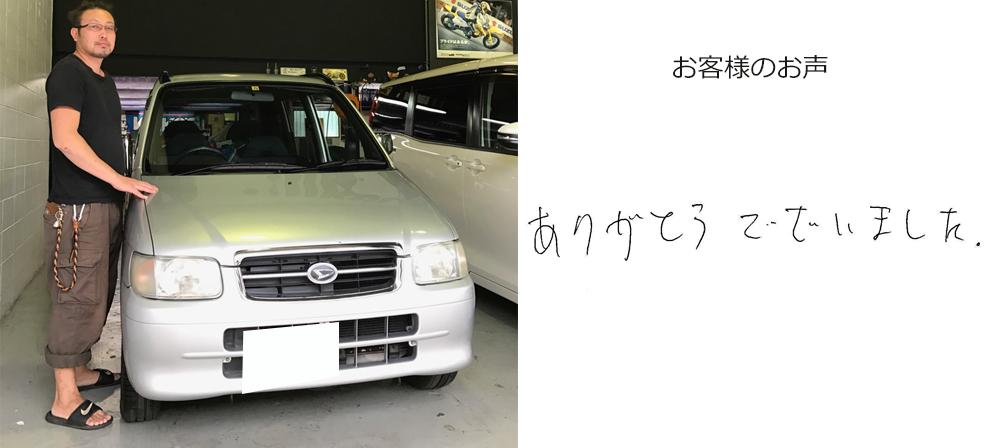 ムーブ中古車販売東大阪