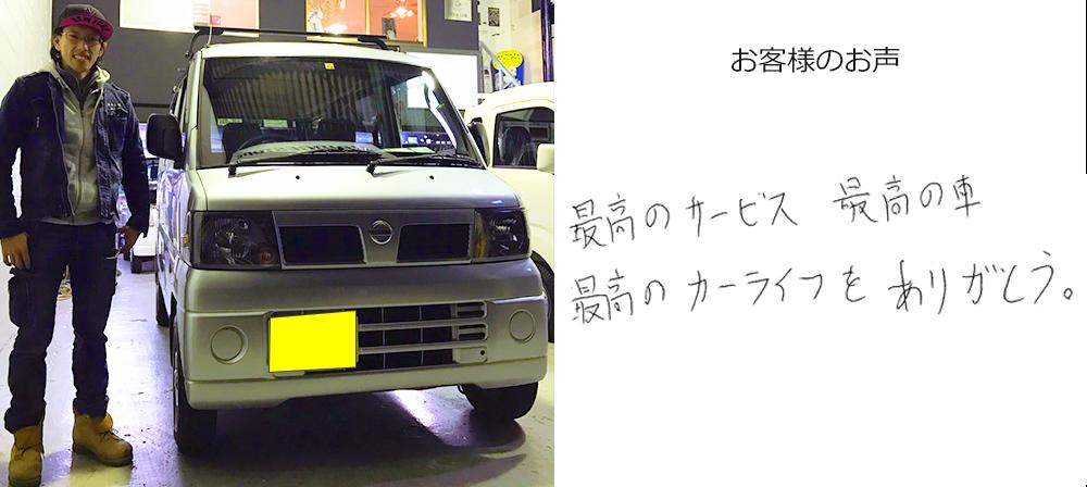 大阪中古車