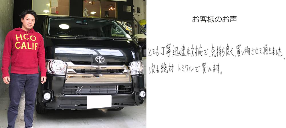 ハイエース新車販売東大阪