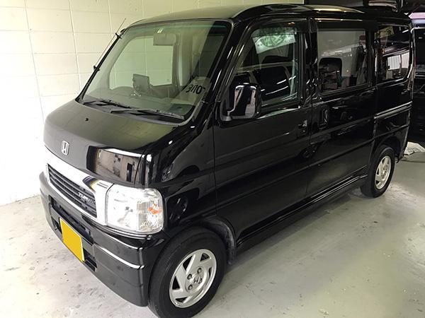 車検東大阪市