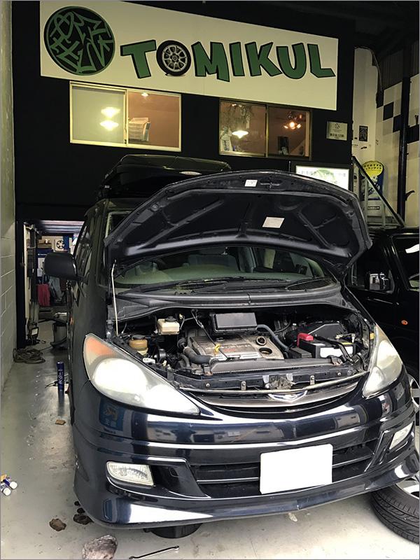 車検 トヨタ エスティマ 車検 事例 「TA-MCR40W」|大阪・東大阪・八尾のトミクル