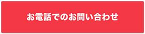 中古車探しなら軽自動車・普通車もOK!|大阪・東大阪市・八尾トミクル