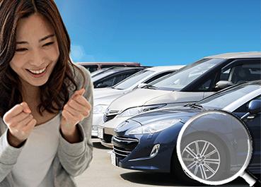 大阪中古車販売|大阪府東大阪市の新車・中古車なら東大阪トミクル