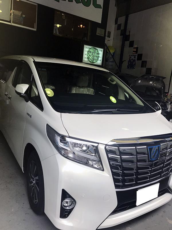 アルファード「トヨタ」新車のご成約|大阪・東大阪・八尾の車屋トミクル