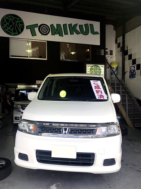 東大阪中古車ステップワゴン