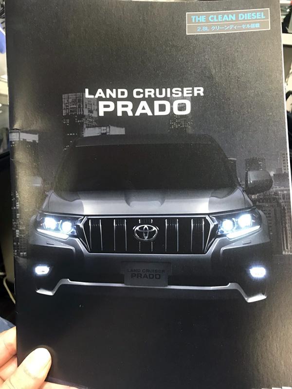 新車 ランドクルーザ プラドの新車ご注文