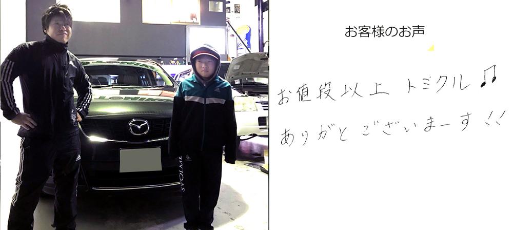 MPV中古車販売